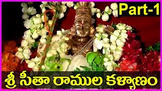 srirama-navami-special-seetharamula-kalyanam-part1telugu-devotional-speech
