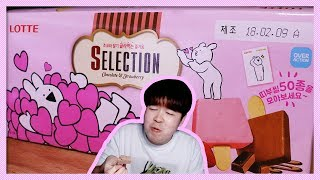 Over Action Rabbit Selection Ice Cream Mukbang