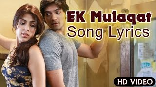 Ek Mulaqat Lyrics Video | Sonali Cable | Rhea Chakraborty & Ali Fazal