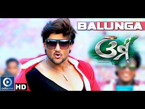 Odia Movie   Omm   Balunga Balunga   Sambit   Prakruti   Sudhakar...