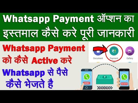 How To Use Whatsapp Payment Option Full Process Step By Step In Hindi