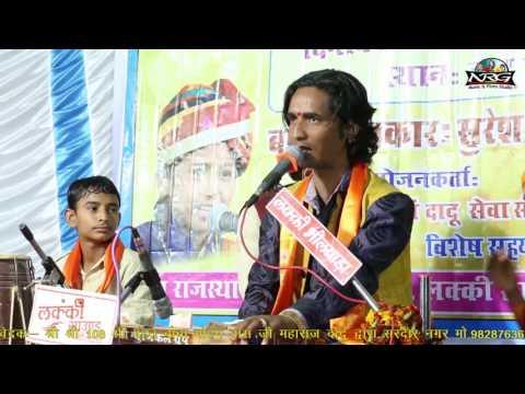 Baba Thare Mandir Mein | Dadu Dayal Ji Aashram Live Program | New Rajasthani Live Bhajan | FULL HD