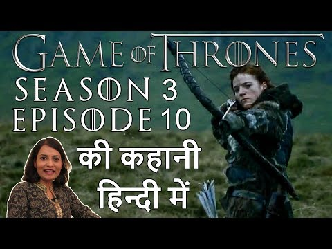 Game Of Thrones Season 3 Episode 10 Explained In Hindi
