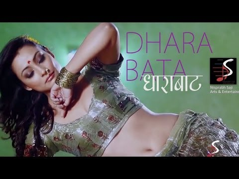 DHARA BATA - SHIVA PARIYAR (OFFICIAL VIDEO)