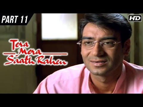 Tera Mera Saath Rahen | Part 11 | Sonali Bendre, Ajay Devgan, Namrata Shirodkar | Latest Hindi Movie