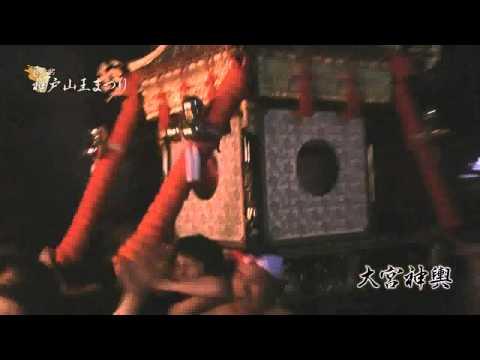 神戸町 「日吉神社」 ~神戸山王まつり~