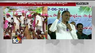 Minister Harish Rao address at Suramma Pond Development Works Program | Jagtial