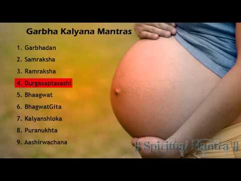 Garbha Kalyana Mantras ( Full Mantras ) || Garbhadan || Samraksha || Ramraksha || Durgasaptasashi