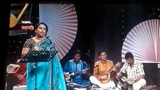 amar bondu doyamoy..lovely laskar
