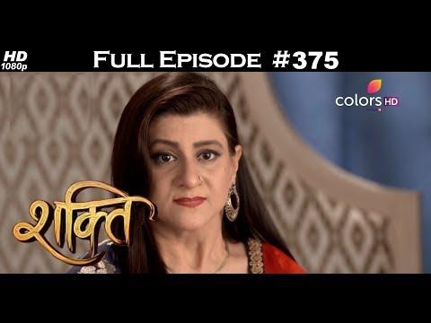 Shakti - 6th November 2017 - शक्ति - Full Episode thumbnail
