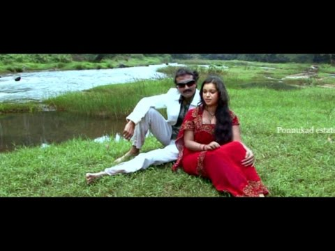 Kodava song- [chandhathira]..film - Ponnukad estate.