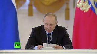 Путин проводит заседание Госсовета о расселении граждан из аварийного жилья