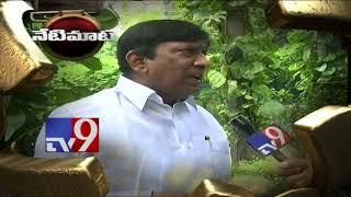 TRS Vinod Kumar Boianapalli - Neti Mata