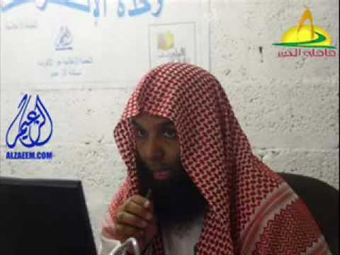 سجين قتل امة - الشيخ خالد الراشد