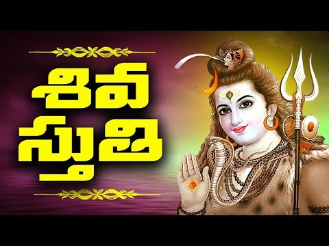 S P Balasubramaniam Lord Shiva Songs - Jaya Mahadeva - S P Balasubramaniam  - Jukebox video