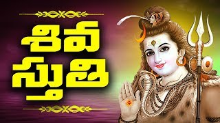 S P Balasubramaniam Lord Shiva Songs - Jaya Mahadeva - S P Balasubramaniam  - JUKEBOX