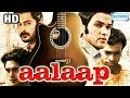 Aalaap 2012 {HD} Amit Purohit | Vijay Raaz | Rituparna Sengupta Hindi Full Movie With Eng Subtitle