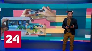 Google пообещал дополненную реальность онлайн для всех - Россия 24