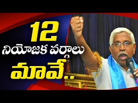 TJS To Contest From 12 Constituencies in Telangana | TJS Party Press Meet | ABN Telugu