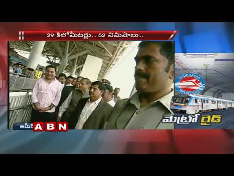 Governor Narasimhan Flags Off Ameerpet to LB Nagar Metro Rail