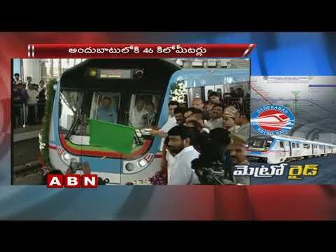 Governor Narasimhan Flags Off Ameerpet to LB Nagar Metro Rail