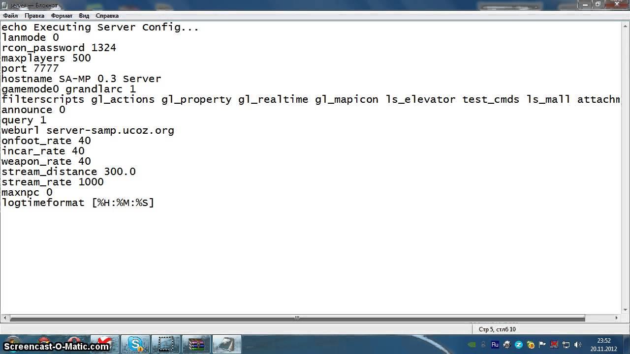 Готовый Сервер Для Gta Crmp 0.3E бесплатно - filerank
