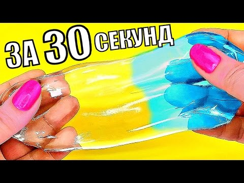 ТРИ ЛИЗУНА из двух ИНГРЕДИЕНТОВ / СТЕКЛЯННЫЙ / БЕЗ тетрабората/  crystal slime