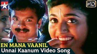 En Mana Vaanil Movie Songs