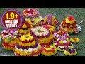 Bathukamma Songs | Bathukamma Bathukamma Uyyalo | Sindhu Tolani | HD