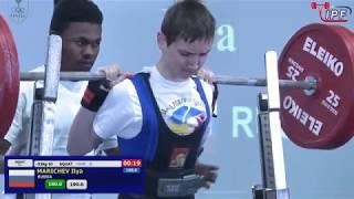 Чемпионат мира, юниоры : Атланта