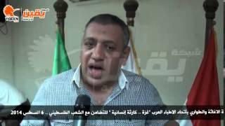 يقين | نائب في البرلمان الاردني  مارأيته داخل قطاع غزة مذبحة للمدنيين و النساء