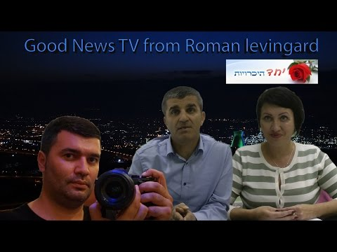 "Агенство знакомств ""Вместе"" видео обзор Хайфа"