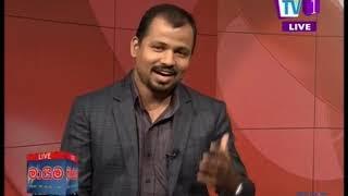 Maayima TV1 10th February 2019