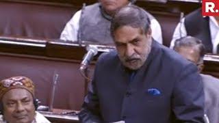Anand Sharma Respond To PM Modi's Speech In Rajya Sabha