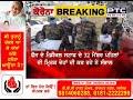 Army takes over responsibility of Covid ward of Rajindra Hospital, Patiala