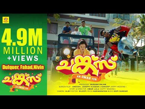 Chunkzz Official Video Song | Dulquer,Nivin,Fahad Song | Omar Lulu | Balu Varghese | Honey Rose