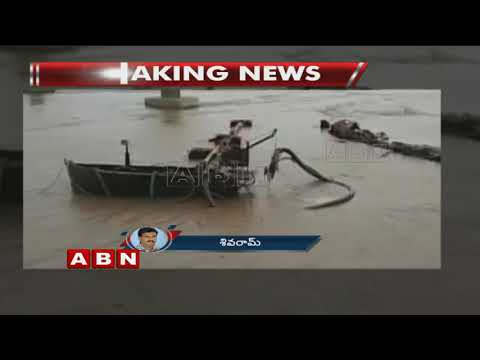 Boat Mishap in East Godavari District | 10 Missing,Search and rescue operations continue