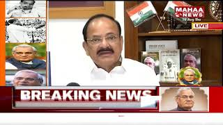 Atal Bihari Vajpayee Was India's Greatest Leader Says Venkaiah Naidu