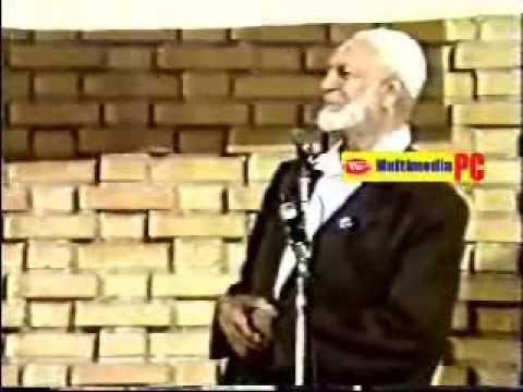Bangla: Ahmed Deedat's Lecture - Is Jesus God? Debate With Pastor Eric Bock (full) video