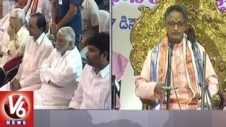 World Telugu Conference | Shatavadhanam Program At Telangana Saraswatha Parishath