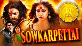 Sowkarpettai Hindi Dubbed Full Movie | Latest Hindi Horror Movies Exclusive by Cinekorn