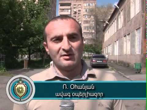 Կիրակնօրյա հերթապահ մաս News.armeniatv.com