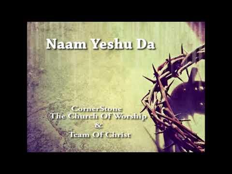 Naam Yeshu Da Juban Utte Rakheya Karo_ Live Worship With TeamOfChrist
