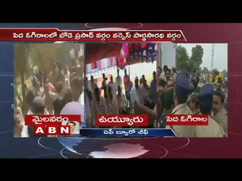 TDP, YSRC leaders clash at Janmabhoomi Maa Vooru programme in Krishna district | ABN Telugu