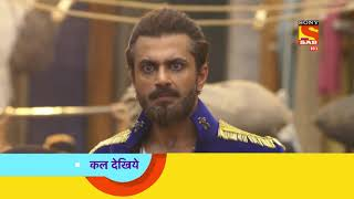Aladdin - अलादीन - Ep 497 - Coming Up Next