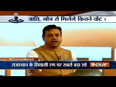 India TV Chunav Manch Rajasthan: BJP's Sambit Patra vs Congress' Pawan Khera