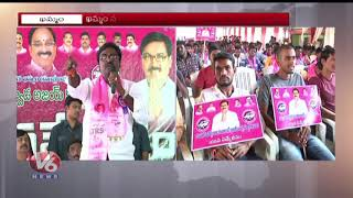 Puvvada Ajay Participates In TRS Youth Meeting At Khammam | TS Assembly Polls