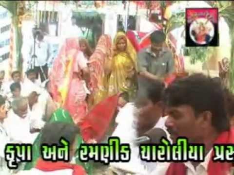 Mix Mataji Na Dakla - Ramnik Charoliya - Ramesh Charoliya - 1 video