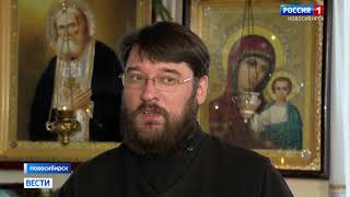 День памяти преподобного Серафима Саровского отмечают православные