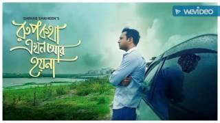 tahsan new song 2016,  [Mohiuddin]